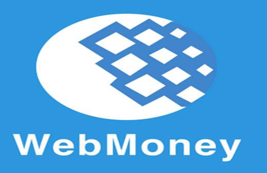 webmoneylogo3