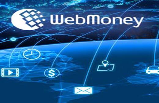 webmoneylogo4